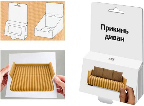 cardboard business card holder template business card holder template best business cards