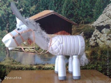 como se ase un burro con botella arte reciclaje burro hecho de botellas de pl 225 stico