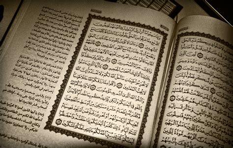 al quran  manual  mankind masjid al madina