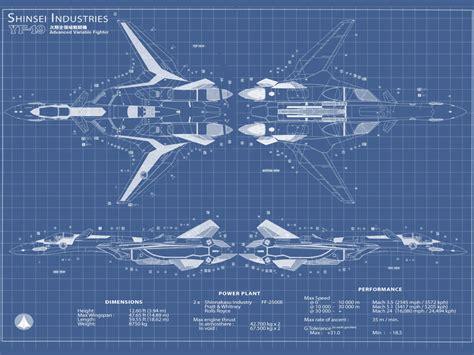Cool House Blueprints by Yf 19 Blueprint By Kone On Deviantart