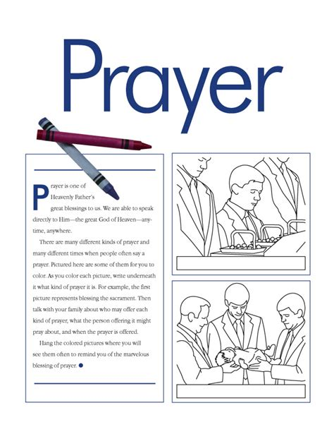 prayer liahona