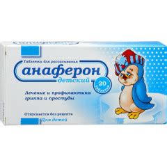 anaferon dosage anaferon for children 20 tablets 8 8 usd paypal accepted