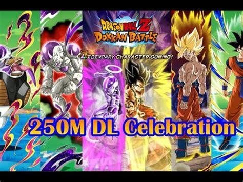 250m dl celebration all new units breakdown | dbz dokkan