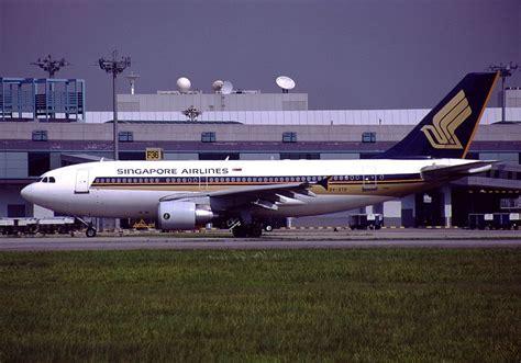 siège bébé table 新加坡航空117號班機劫機事件 維基百科 自由的百科全書