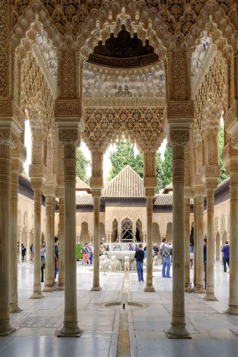 patio etymology alhambra wiktionnaire