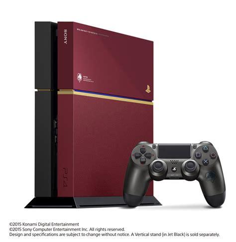 Gewinnspiel Play by Playstation Gewinnspiel 2015