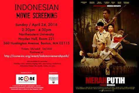 review film merah putih 2 indonesian movie screening merah putih 04 24 16