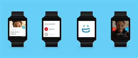 android skype skype