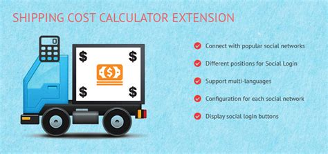 ecommerce university shipping calculator showing html benefits of using magento shipping extensions for