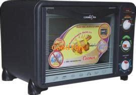Oven Cosmos Co 980 oven cosmos 980