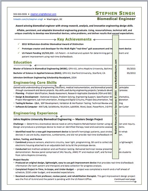biomedical engineering resume sles guide to technical report writing a biomed resume common