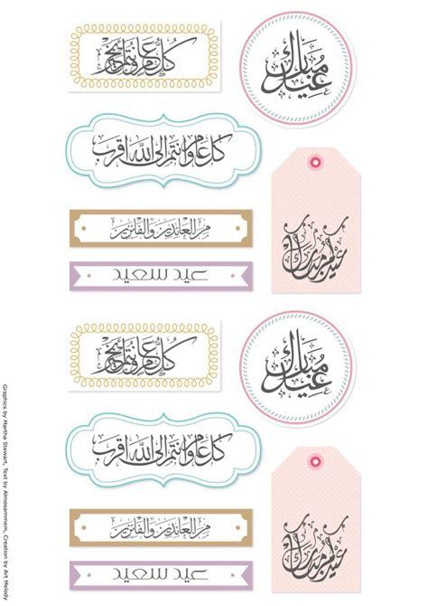 printable eid tags 433 best ramadan images on pinterest