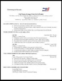 reverse chronological resume sample free samples