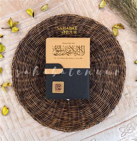 al quran rabbani  custom nama quote al quran malaysia