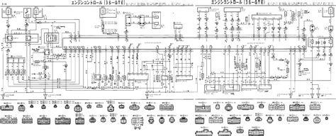nissan gtir wiring diagram wiring diagram