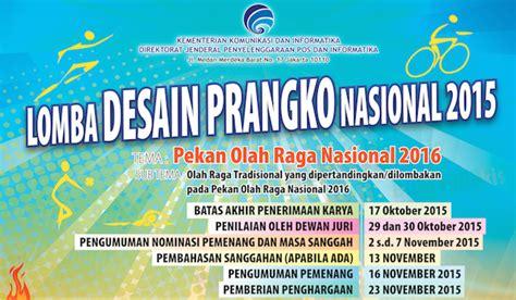 lomba desain indonesia 2015 kementerian komunikasi dan informatika