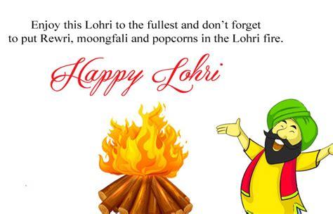 happy lohri images happy lohri images 2018 wishes wallpaper whatsapp pics