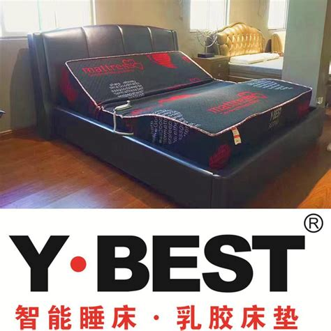 electric bed products diytrade china manufacturers suppliers directory