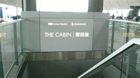 look cathay s new lounge at hong kong airport the
