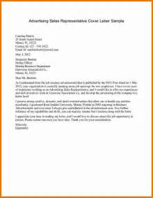 Cover Letter For Sales Resume sales representative advertising sales representative cover letter