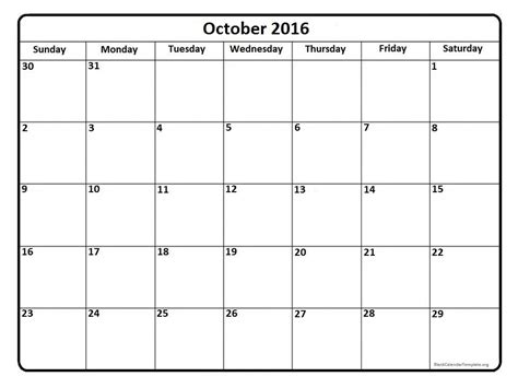Calendar To Print October 2016 Printable Calendar Printable Calendar Templates