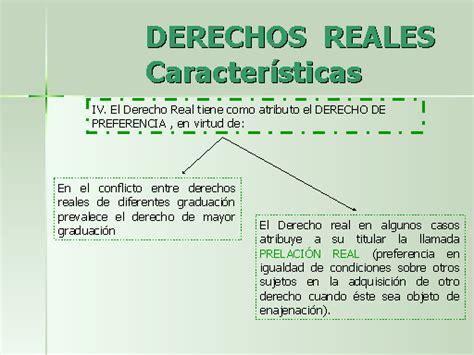 imagenes reales y virtuales definicion imagenes reales y virtuales definicion derechos reales