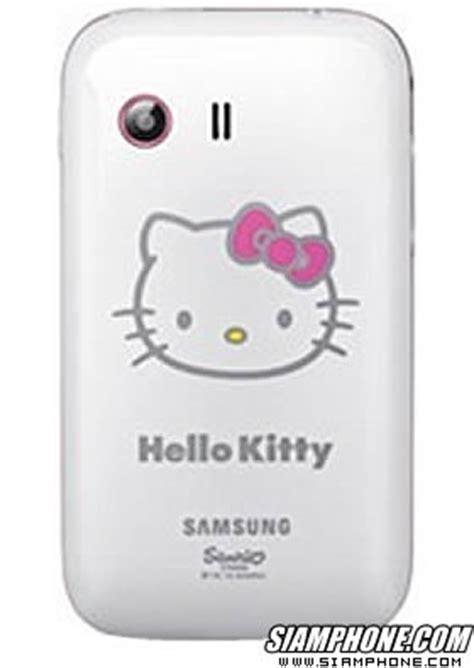 hello kitty wallpaper samsung galaxy y samsung galaxy y hello kitty smartphone display 3 inch