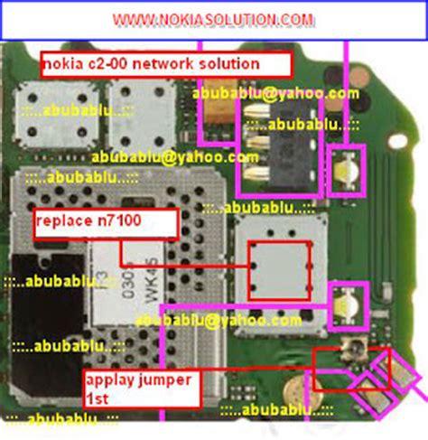 nokia c2 00 network problem repairing | gsm repairing image