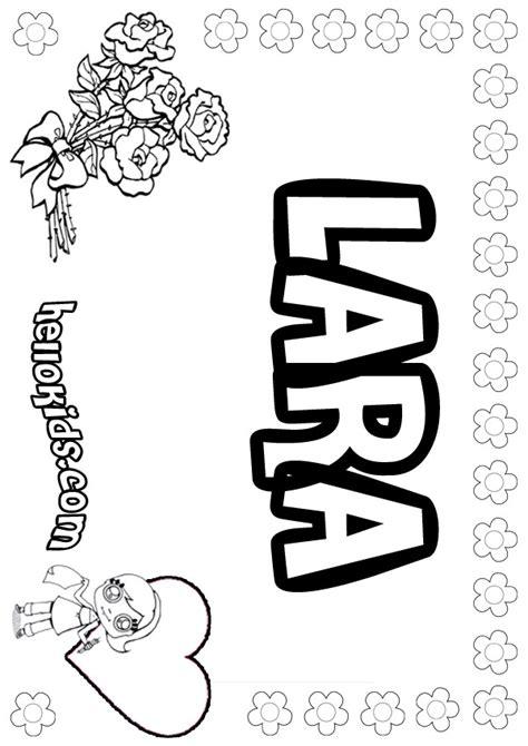 Lara Coloring Pages Lara Coloring Pages Hellokids Com