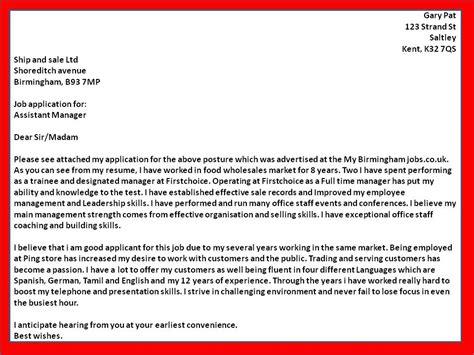 Cover Letter Job Format