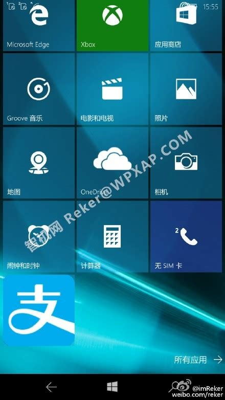 wallpapers for mobile phones apps android market screenshots of android app ported to windows 10