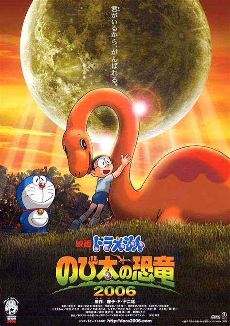 movie doraemon nobita s dinosaur doraemon nobitas dinosaur 2006 720p bluray x264 dts wiki