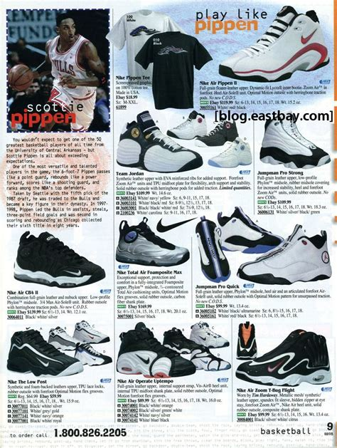 1998 nike basketball shoes eastbay memory play like pippen nike air pippen