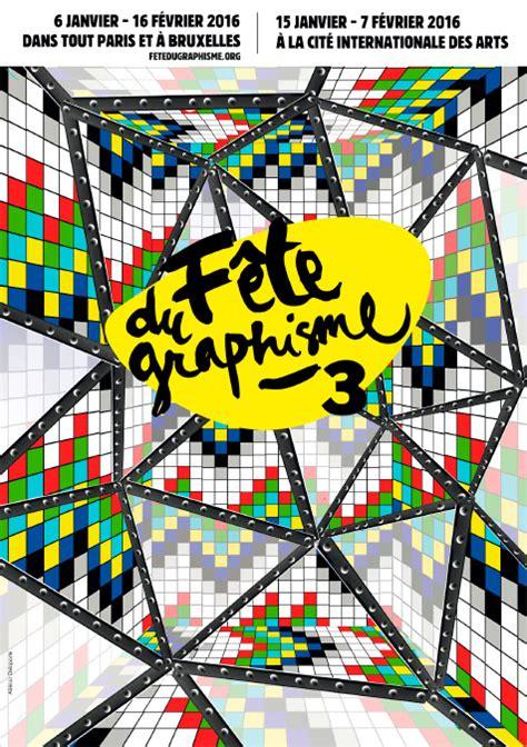 concours design graphisme fotolia fr 187 faites du graphisme