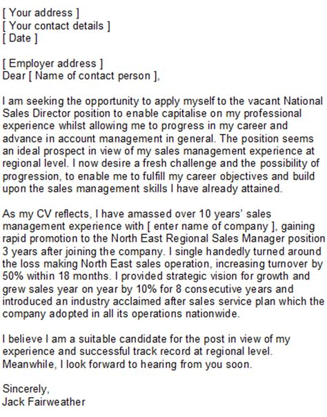 sle internal position cover letter