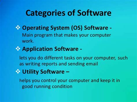 computer software 7th grade