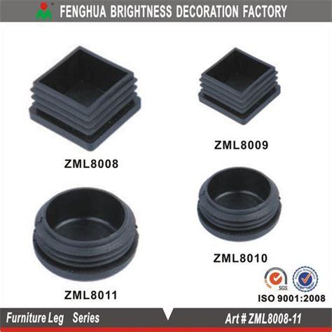2015 square plastic pastic pads for metal furniture