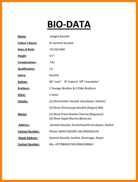 biography format for marriage 8 simple personal biodata format legacy builder coaching