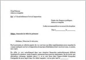Exemple De Lettre De Demande D Emploi Word T 233 L 233 Charger Mod 232 Le Lettre De Demande De Paiement Taxe D