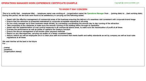 operations manager experience letter sle