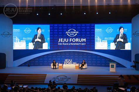 design events cda cda blog 10 jeju forum for peace and prosperity 2017