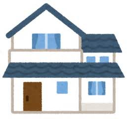Building A House Blog