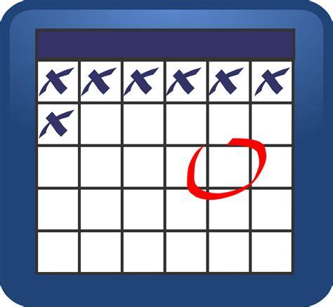 Tomorrow Day Calendar Clipart Calendar
