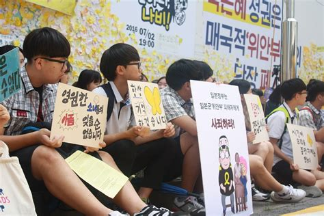 comfort women essay weekly comfort women protest at japan embassy in seoul