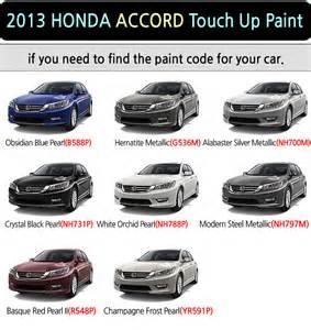 magictip honda accord touch up paint pen b575p b588p g536m