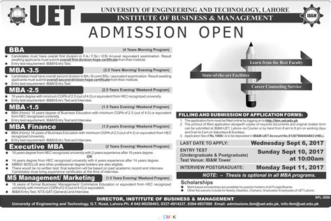 Mba Test Dates 2017 by Uet Ibm Lahore Bba Mba Admission 2017 Entry Test Date