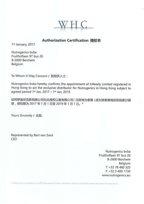 Authorization Letter Sle Hong Kong Authorization Letter Sle Hong Kong Best Free Home Design Idea Inspiration