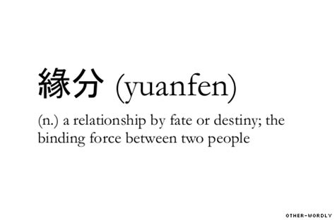 other words for red foreign relationship words that should have english