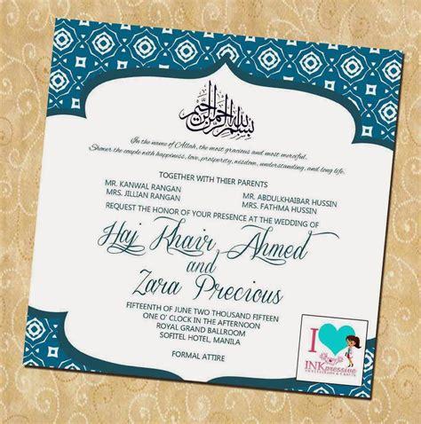 desain undangan pernikahan islami cdr download desain undangan pernikahan terbaru 2015 belajar
