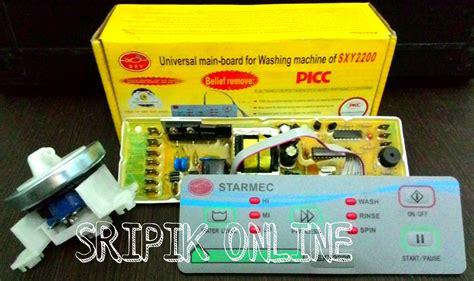 Pcb Modul Mesin Cuci 1 Tabung Original Lg Ebr35582406 Wf H700pc jual modul pcb mesin cuci multi universal sxy 2200